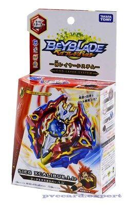 Takara Tomy Beyblade Burst B 92 Starter Sieg Excalibur 1 Ir