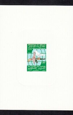 ES - DJIBOUTI SC# 557 SOLIDARITY DAY WITH PALESTINIAN PEOPLE DELUXE PROOF CARD