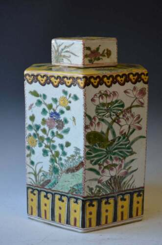 A Chinese Famille Verte Porcelain Lidded Jar