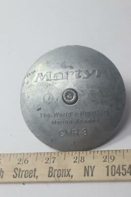 Pack of 4 - Martyr CMR03 Aluminum Rudder Anode