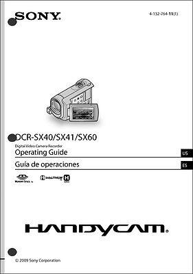 Инструкции и руководства Sony DCR-SX40 DCR-SX41
