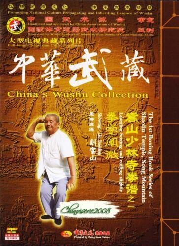 как выглядит Shao Lin Temple Learning boxing and coiling slight by Liu Baoshan DVD - No.001 фото