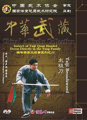 как выглядит Yang Style Taijiquan - Tai Chi Quan Essence Series by Fu Shengyuan 20DVDs фото
