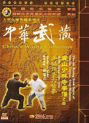 как выглядит Out of print Songshan Shaolin Kaishou Liuhe Quan by Liu Baoshan 3DVDs - No.004 фото