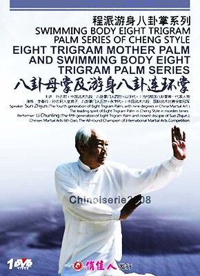 Cheng Style bagua Swimming body Eight trigram palm DVD