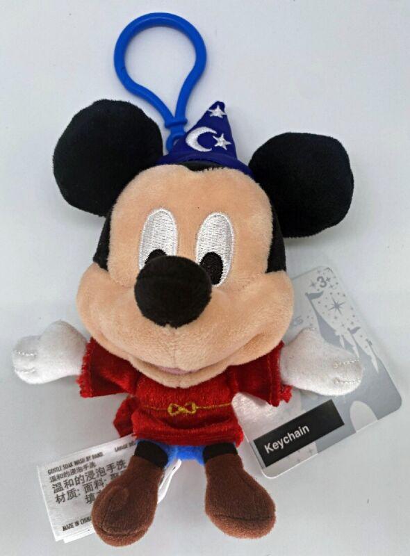 Disney Parks Sorcerer Apprentice Mickey Mouse Fantasia Plush Keychain Big Head