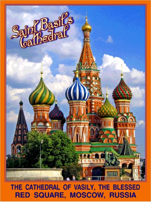 Moscow Russia St. Saint Basil