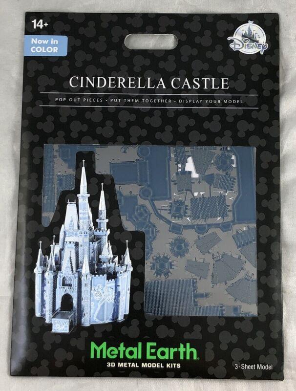 Disney Parks Cinderella Castle Blue Color Metal Earth 3D Model Kit - NEW