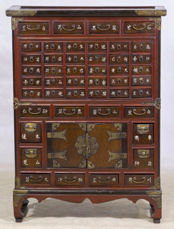 Korean Medicine Apothecary Cabinet
