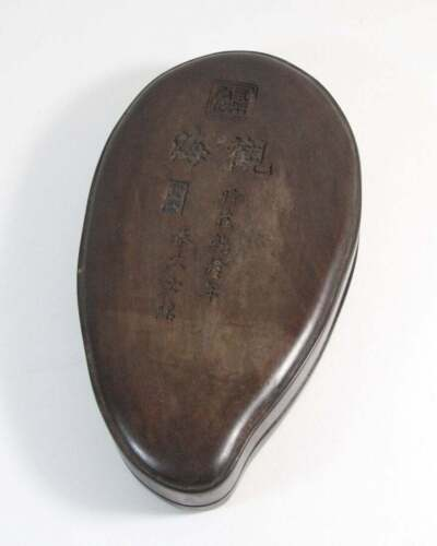 Large Chinese Duan Yan Scholar Ink Stone with Wood Box