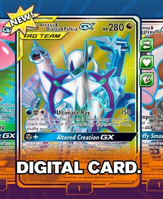 Arceus & Dialga & Palkia GX - 220/236 Full Art PTCGO Pokemon Online Digital Card