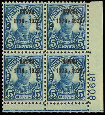648 Plate Block of Four - 5¢ Hawaii Issue XF NH Cat $425.00 - Stuart Katz