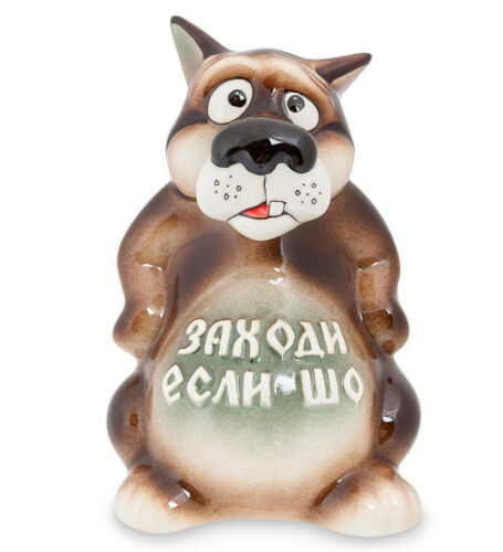 Ukrainian Cartoon Wolf Shaped Piggy Bank.  Funny Wolf Ceramic Figurine MAJOLICA