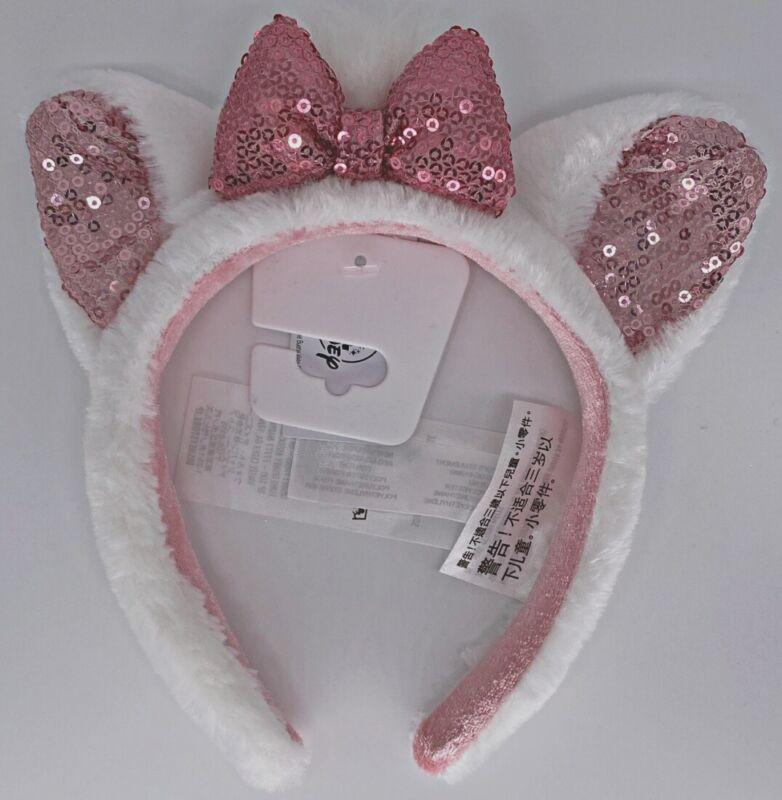 Disney Parks Marie Aristocats Plush Cat Ears Headband 2020 - NEW