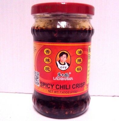 Chinese Hot Sauce (Lao Gan Ma SPICY CHILLI Crisp OIL & SAUCE Very Hot Chinese Laoganma)