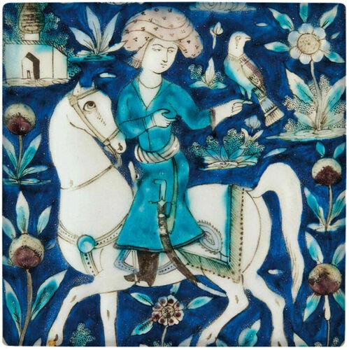Small Persian Ceramic Tile Persia Prince 1001 Arabian Night Middle East Islamic