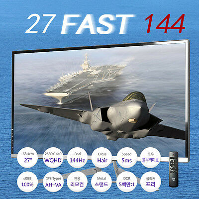 شاشة ليد جديد [CROSSOVER] NEW 27 FAST 144 DP HDMI AH-VA 144Hz 2560×1440 Monitor+Remote
