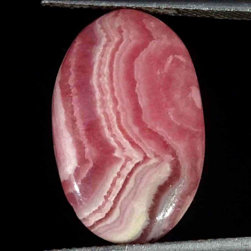 8.70Cts Natural Rhodochrosite Oval Cabochon Loose Gemstone