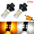 Brake Light Daytime Running Lights LED Lights