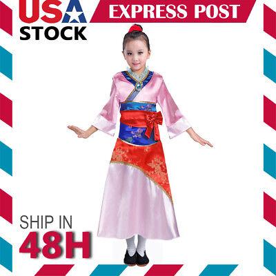 Costume Chinese (Chinese Princess Mulan Costume Kids Pink Toddler Child Fancy Dress Ancient)