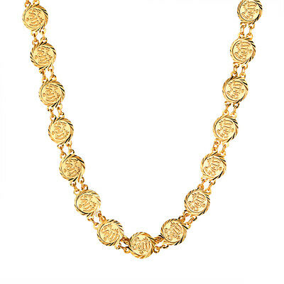 Allah Coin Link Chain Necklace 18K Gold/Platinum Plated Islamic Muslim Jewelry 18k Platinum Necklace