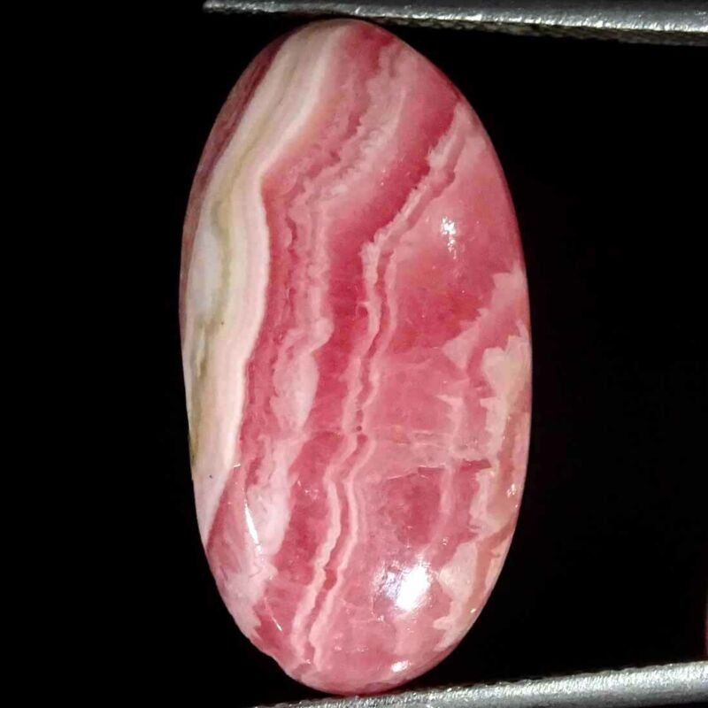 15.40Cts Natural Rhodochrosite Oval Cabochon Loose Gemstone