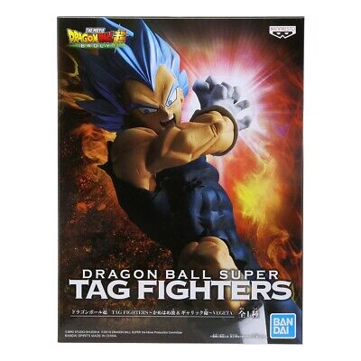 Banpresto Dragon Ball Super Tag Fighters Galick Gun Vegeta F