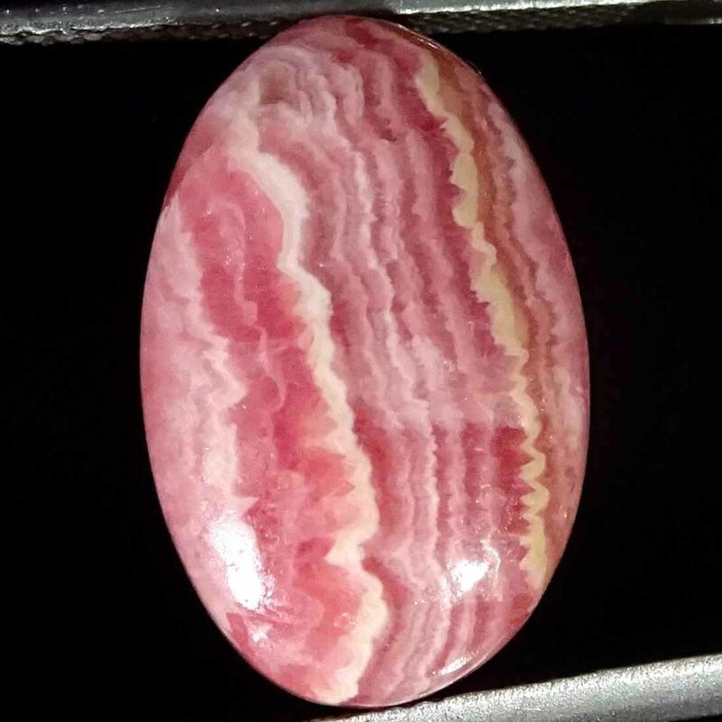 12.50Cts Natural Rhodochrosite Oval Cabochon Loose Gemstone