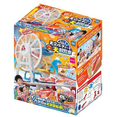 NEW Takara Tomy Kaiten-Sushi Party Sushi Cooker from Japan Free Ship