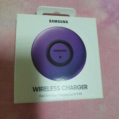 Galaxy Buds BTS Edition wiress Charger Only + Expedited Ship