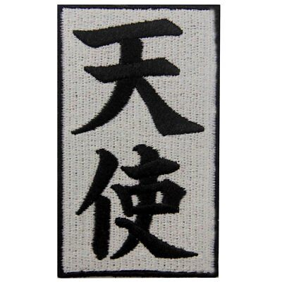 (Embroidered patches Iron Sew On Patch transfers Appliques Kanji Angel Tenshi)