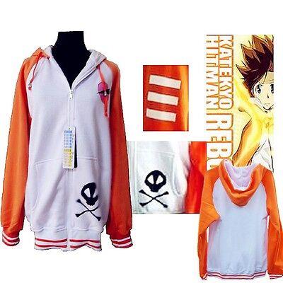 Tsunayoshi Sawada Cosplay Kostüm (Hitman Reborn Katekyo Sawada Tsunayoshi cosplay kostüm)