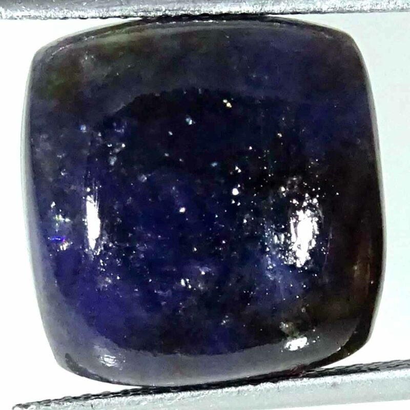 11.80Cts Natural Blue Iolite Sunstone Cushion Cabochon Loose Gemstone