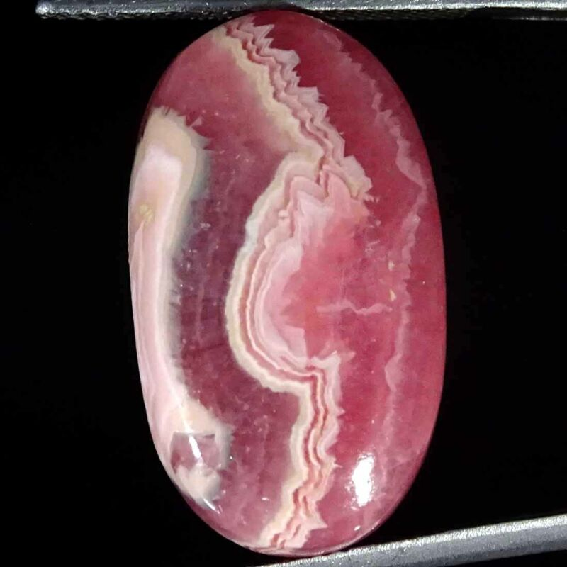 18.20Cts Natural Rhodochrosite Oval Cabochon Loose Gemstone