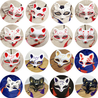 Mask Halloween Face Paint (Half Face Anime Fox Mask Hand-painted Kitsune Cool Halloween Party Cosplay)