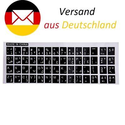 Arabic English Keyboard Stickers Arabisch Englisch Tastaturaufkleber