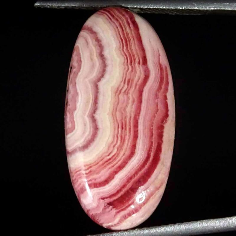 18.30Cts Natural Rhodochrosite Oval Cabochon Loose Gemstone