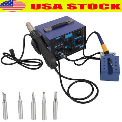 862d 2 In 1 Soldering Station Iron Hot Air Gun Rework Station Digital Tool Kit
