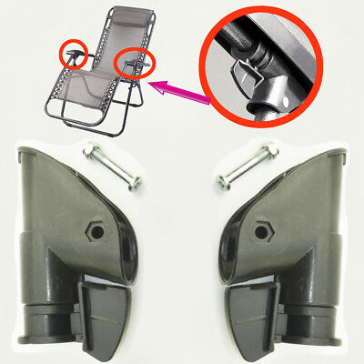 TWO Recliner Beach lounge chair Seat Latch Hinge Fixed catch Lock and Release