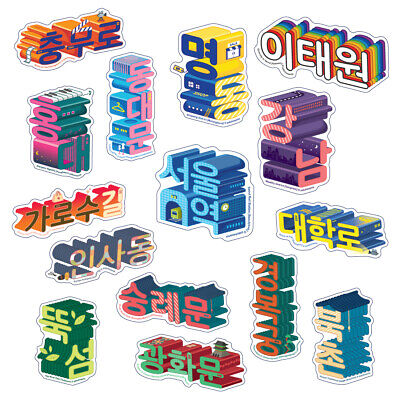Place in Seoul Hangul Stain Free Luggage Decal Graffiti Laptop Korean Sticker