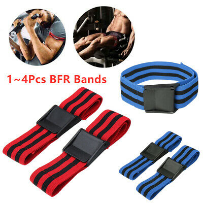 1~4Pcs Sports BFR Bands Pro Blood Flow Restriction Occlusion Training Band Belts