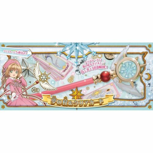 Card Captor Sakura Dream Stick & Clear Card set