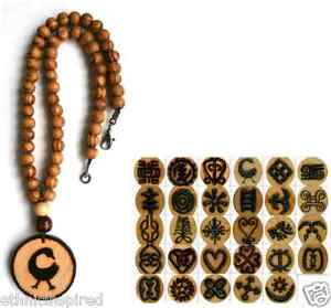 Ethnic Inspired Mens Womens Africa Adinkra Symbol Brown Bead Pendant Necklace EBay