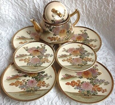 Signed Satsuma Ware Porcelain Japanese Antique Tea Pot Set Pottery Shimazu Crest