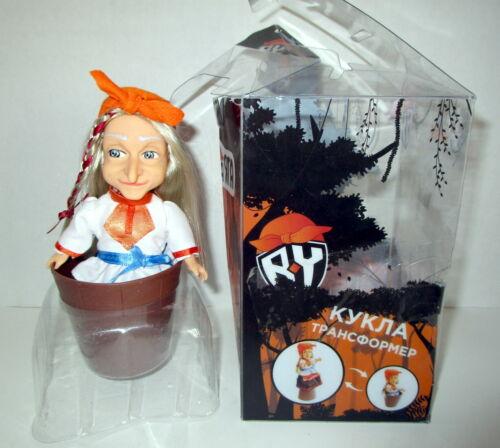 Rare Baba Yaga Witch Figure Russian Super Hero