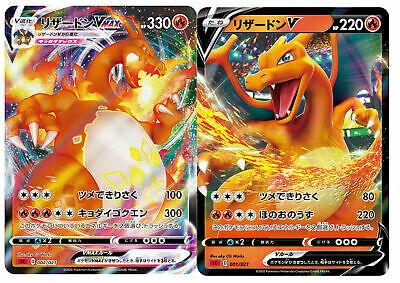 Pokemon Card Charizard V & Charizard Vmax Set of 2 cards sC 001/021 002/021