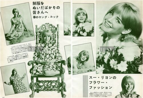 SUE LYON 1967 Vintage Japan Picture Clipping 2-SHEETS lh/u