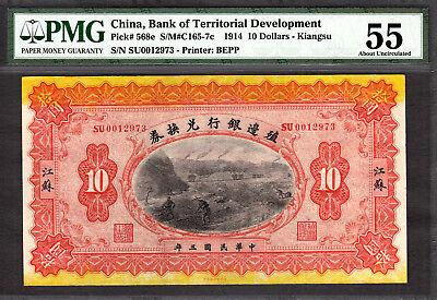China  Bank Of Territorial Development 1914  10 Kiangsu Pick 568E Aunc Pmg 55