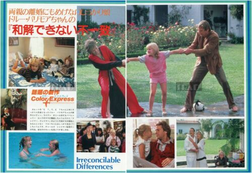 DREW BARRYMORE Irreconcilable  Differences 1983 Japan Clippings 2-SHEETS od/o