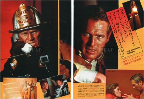 STEVE McQUEEN PAUL NEWMAN Towering Inferno 1975 Japan Clippings 2-SHEETS nf/m